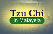 icon Tzu Chi Malaysia