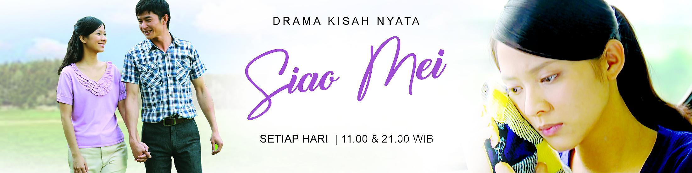 03. Siao Mei web banner